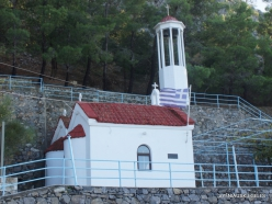 Ierapetra. Church of St. Nektarios